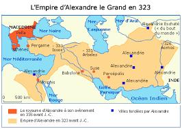 Αποτέλεσμα εικόνας για alexandre le grand