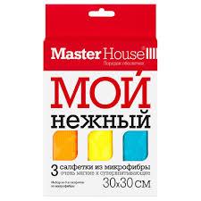 <b>Салфетки</b> для уборки <b>Master House</b> Мой нежный 3 шт.60171 в ...