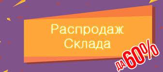 Люстры в Минске - интернет-магазин <b>светильников</b> LvM.by
