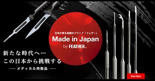 <b>FEATHER</b> Safety Razor Co., Ltd.MADE IN JAPAN