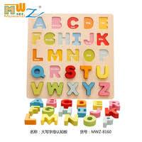 Children's Educational Blocks <b>Puzzle Jigsaw</b> - Shop Cheap ...