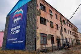 Ночью на Луганщине взорвали железную дорогу, по которой доставляют уголь на Углегорскую ТЭС, - Москаль - Цензор.НЕТ 321