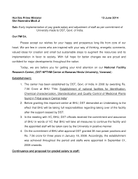 letter to prime minister goi for national facility center nfthm letter to prime minister goi for national facility center nfthm banaras hindu university varanasi part 1 pdf docdroid