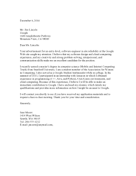 sample response to ad cover letters cover letter com