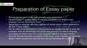how to write a mind blowing number fetching essay part 1 essay how to write a mind blowing number fetching essay part 1 essay writing for ias preparation