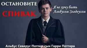 "Петиция · Издательская группа ""<b>Азбука Аттикус</b>"": Фанаты <b>Гарри</b> ..."
