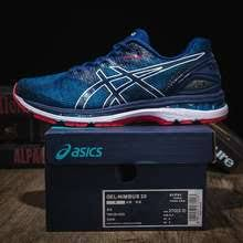 Buy Running Shoes from <b>ASICS</b> in Malaysia November <b>2019</b>