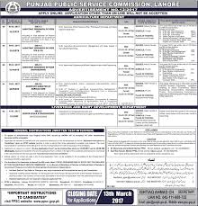 ppsc new jobs advertisement education in ppsc new jobs 12 advertisement 2017
