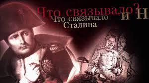 <b>АМАЛЬГАМА</b>. Роман Владимира А <b>Торина</b> уже в продаже ...