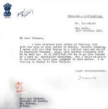 jawaharlal nehru short essayjawaharlal nehru  the son of motilal nehru was born in allahabad on november   essay writing jawaharlal nehru short essay on pandit jawahar