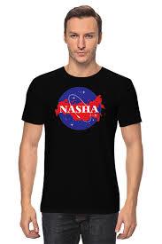 """Футболка классическая """"<b>Наша Russia</b> (<b>NASA</b>)"""" #2546985 от ..."""