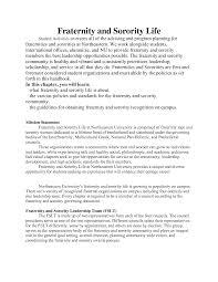 sorority interest letter template letter template  category 2017 tags sorority interest letter