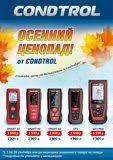 <b>Мультиметр ЗУБР PRO</b>-<b>815</b>-<b>T</b> купить в Челябинске, цена