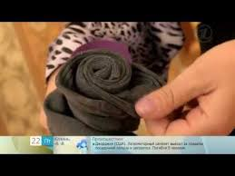 Букет из <b>носков</b> в подарок мужчине на 23 февраля - YouTube