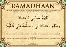 Ramadan Quotes Sayings In English | Best Quotes 2015