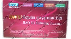 """<b>Капсулы для удаления</b> жира """"Jiao Su"""", цена 3240 Тг., купить в ..."""