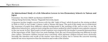 need and importance of moral education in schools  education  what is a problem solution essay
