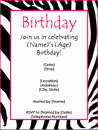 birthday celebration invitation template com birthday celebration invitation template