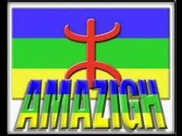 """Résultat de recherche d'images pour """"fanan amazigh"""""""