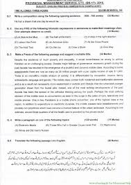pmsenglish essay and composition papers ppsc pmsenglish essay and composition papers