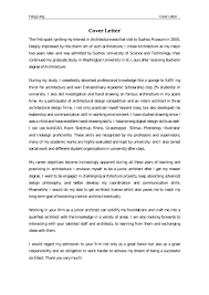 cover letter revised