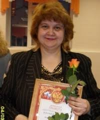 Жанна Замалдинова | ВКонтакте