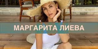 Основательница BeautyHack Маргарита Лиева о бьюти ...