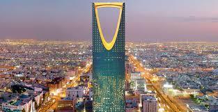 Resultado de imagem para Jiddah, Arábia Saudita