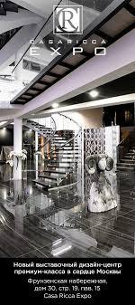 Интерьер Giorgio Collection. Гостиная Charisma на сайте ...