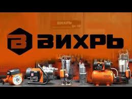 Обзор <b>насосной станции</b> АСВ 800/24 - YouTube