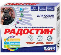 Купить АГРОВЕТЗАЩИТА <b>Витаминно</b>-<b>минеральный комплекс</b> ...