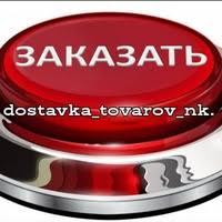 Айдар Мухаметдинов   ВКонтакте