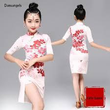 Buy Online Dansangels New <b>Fashion Flower</b> print Latin dance one ...