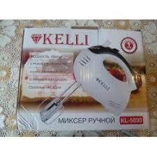 Отзывы о <b>Миксер</b> ручной <b>Kelli KL</b>-5030