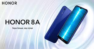 <b>HONOR 8A</b> Цена/Характеристики/Обзор | Купить онлайн в ...