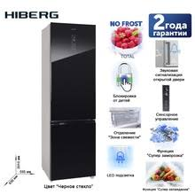 <b>Холодильники</b> и морозильники hansa по низким ценам в ...