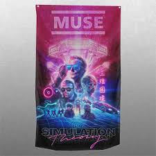 <b>Muse Simulation</b> Theory Flag