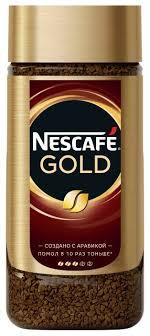 <b>Кофе растворимый Nescafe</b> Gold, стеклянная банка — купить по ...