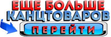"<b>Самоклеящийся</b> блок <b>Berlingo</b> ""Стандарт"", 76*76мм, 100л ..."