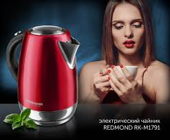 <b>Электрический чайник REDMOND RK</b>-<b>M1791</b>: характеристики ...