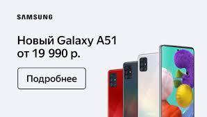 «<b>Сотовый телефон Huawei Nova</b> 3i 64GB» — Мобильные ...