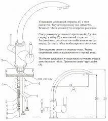 <b>Смеситель</b> для кухни <b>Kaiser Vincent</b> 31244 под фильтр хром ...