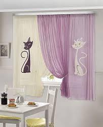 Купить фиолетовые шторы в Москве недорого Большой каталог ...