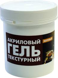 <b>Акриловый текстурный гель</b> Lomond Acrylic Texture Gel, 1500100 ...