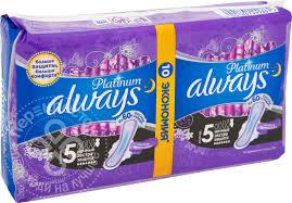 Купить <b>Прокладки</b> Always <b>Platinum Ultra</b> Secure Night 10шт с ...