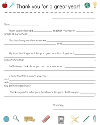end of year teacher thank you note too late parent teacher print this thank you note template for your child to fill out and present to