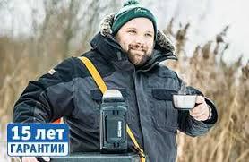 Эксклюзивный поставщик термосов <b>TIGER</b> на территории РФ