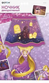 Купить <b>ночник декоративный</b> disney принцесса рапунцель <b>фотон</b> ...