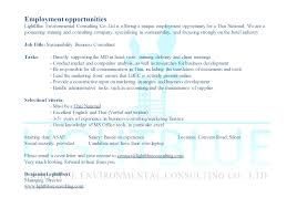 wanted sustainability business consultant thai national asap wanted sustainability business consultant thai national asap join lightblue become the change lightblue environmental consulting