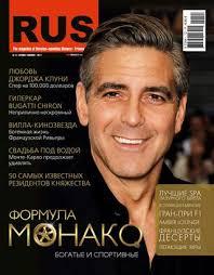 Журнал RUS Монако 12 - Читать онлайн by TRUST Media - issuu